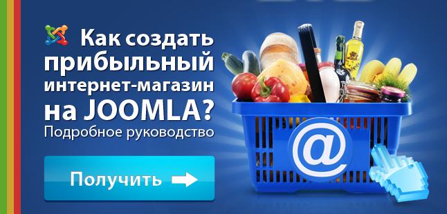 alex kurteev.ru 646310 bak