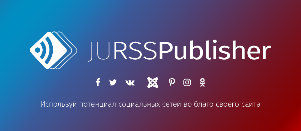 jursspublisher201611