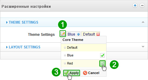 JA-T3-Admin_theme-settings