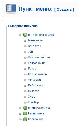 punkt_menu