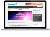 JoomlaBlog