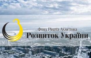 FDU Ukraine